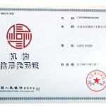 Organization code certificate credit