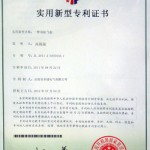Utility Model Patent Certificate 1