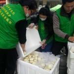 志愿者活动-Dopow 2013