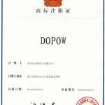 Dopow商标正面